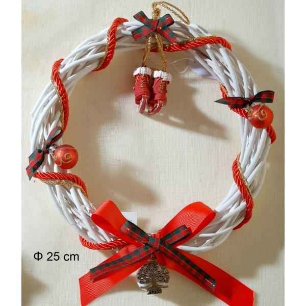 Στεφάνι Χριστουγεννιάτικο Διακοσμημένο 25cm