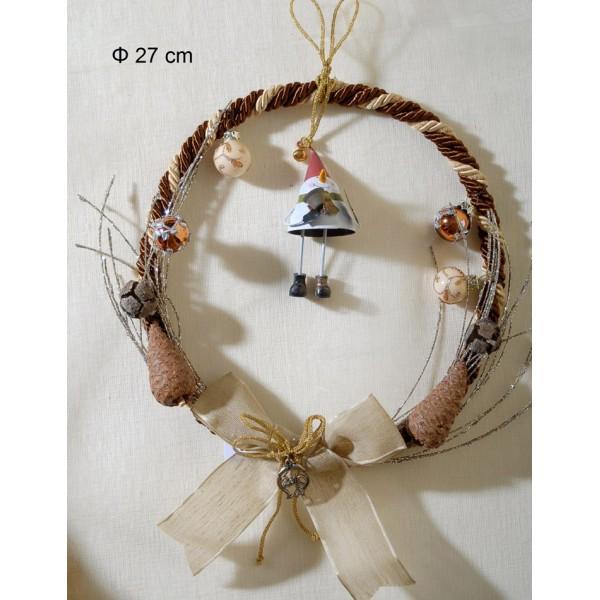 Στεφάνι Χριστουγεννιάτικο Διακοσμημένο 27cm