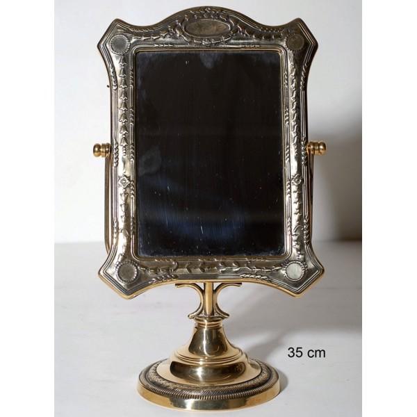 Καθρέφτης Fiore No3 Μπρούτζινος