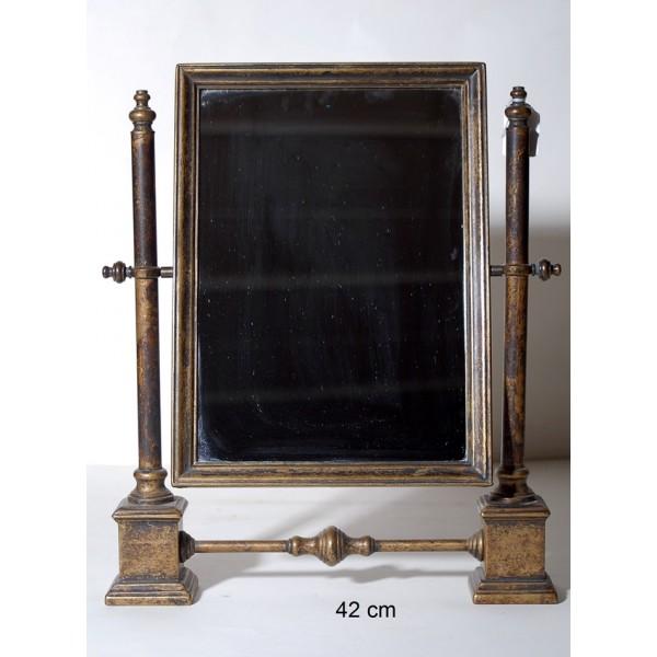 Καθρέφτης με βάση Μπρούτζινος