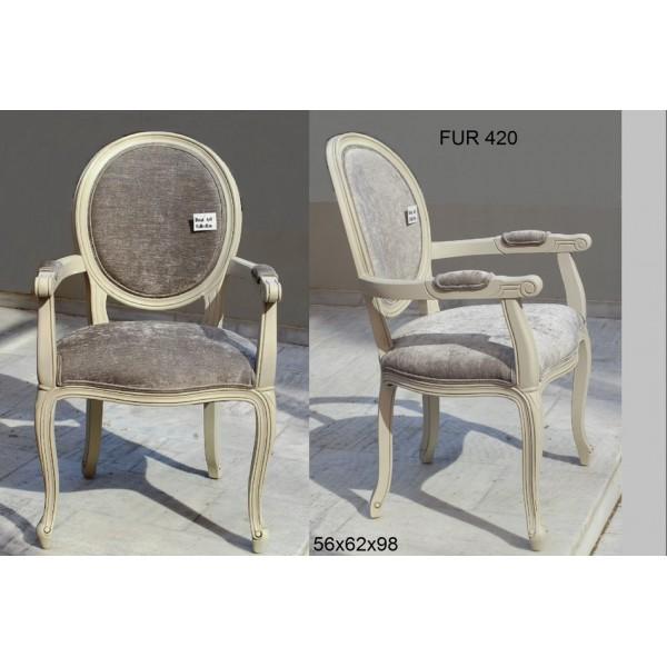 Καρεκλοπολυθρόνα