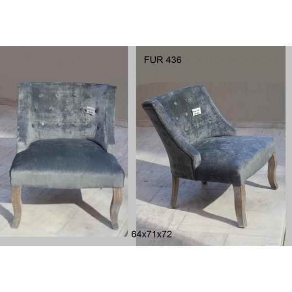 Πολυθρόνα με ύφασμα τύπου Βελούδο