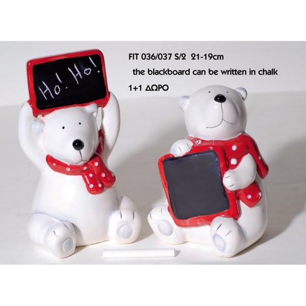 Αρκουδάκι Διακοσμητικό 036037